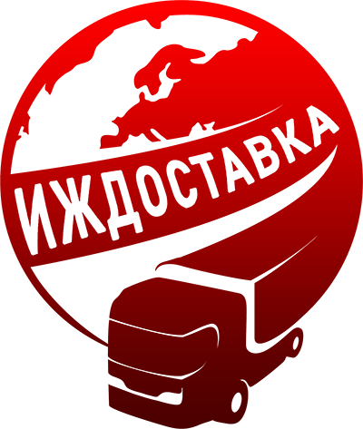 Транспортная компания Новосибирск | Грузоперевозки в новосибирске